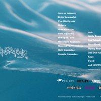新作!DVD【Live naturaly4/ライブナチュラリー4】YONEFILM