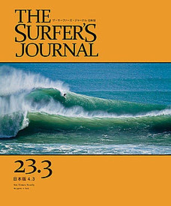 画像1: SURFERS JORNAL/サーファーズジャーナル 日本語版23.3