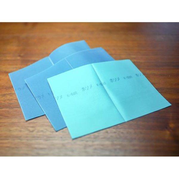 画像1: 【kossymix】Conditioning Paper Set