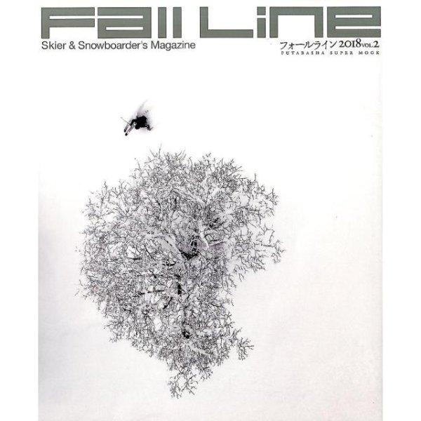 画像1: 【FALLLINE 2018(2)】フォールライン