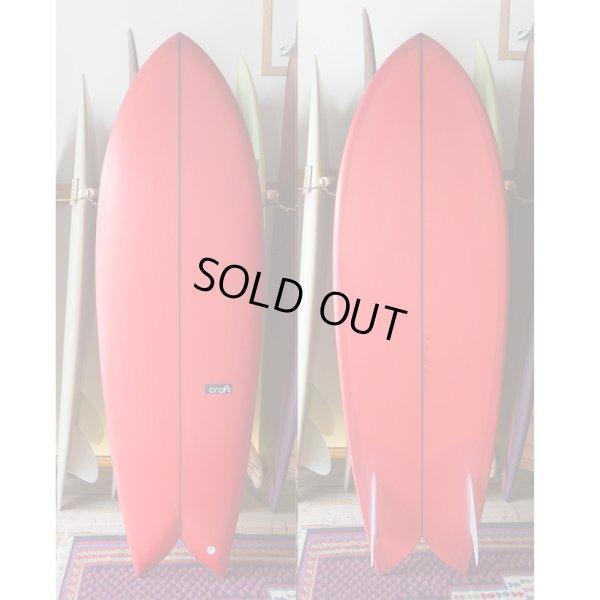 """画像1: 【CRAFT SURFBOARD/クラフトサーフボード】CT3 5'8"""""""