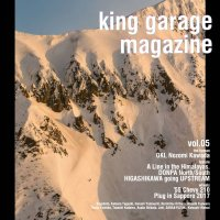 【king garage magazine】vol.5