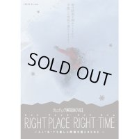 DVD【RIGHT PLACE RIGHT TIME】ゲレンディング解説MOVIE II 〜スノーボードで楽しい時間を過ごすために〜