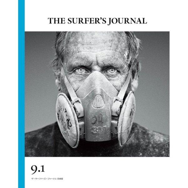 画像1: SURFERS JOURNAL/サーファーズジャーナル日本版9.1