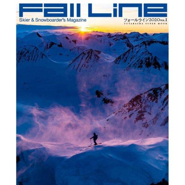画像1: 【FALLLINE 】2020 vol.1