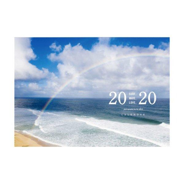 画像1: 2020年度版カレンダー/フォトグラファーU-SKE