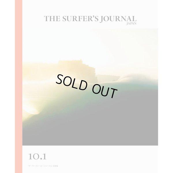 画像1: SURFERS JOURNAL/サーファーズジャーナル日本版10.1