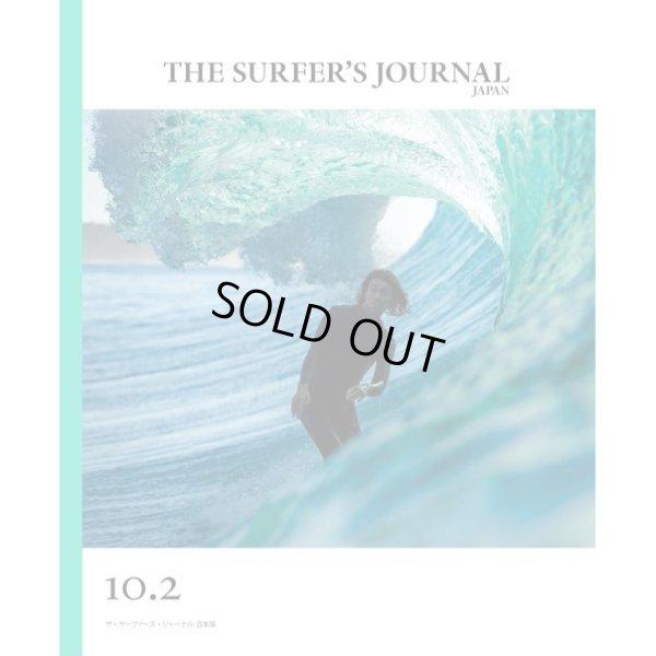 画像1: SURFERS JOURNAL/サーファーズジャーナル日本版10.2