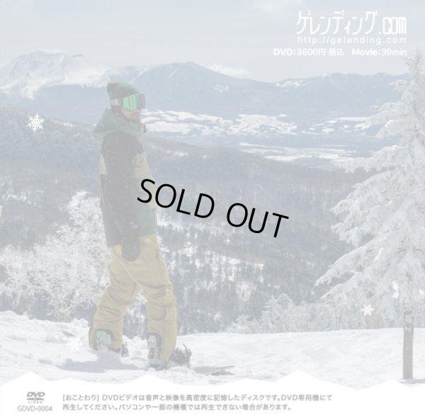 画像2: DVD【SEEKERS 2】